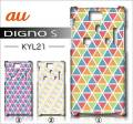 au 京セラ DIGNO S KYL21・デザインケース【triangle】