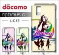 docomo LG Optimus G L-01E・デザインケース【Hawaii】