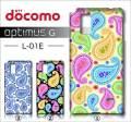 docomo LG Optimus G L-01E・デザインケース【paisley】