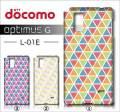 docomo LG Optimus G L-01E・デザインケース【triangle】