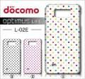 docomo LG Optimus LIFE L-02E・デザインケース【dot】