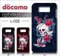 docomo LG Optimus LIFE L-02E・デザインケース【skull】