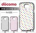 docomo NEC MEDIAS U N-02E・デザインケース【dot】