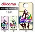 docomo NEC DisneyMobile on docomo N-03E・デザインケース【Hawaii】