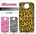 docomo NEC DisneyMobile on docomo N-03E・デザインケース【panther】