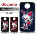 docomo NEC DisneyMobile on docomo N-03E・デザインケース【skull】