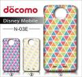 docomo NEC DisneyMobile on docomo N-03E・デザインケース【triangle】