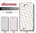 docomo NEC MEDIAS X N-04E・デザインケース【dot】