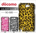 docomo SAMSUNG GALAXY Note2 SC-02E・デザインケース【panther】