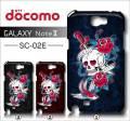 docomo SAMSUNG GALAXY Note2 SC-02E・デザインケース【skull】