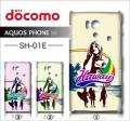 docomo SHARP AQUOS PHONE si SH-01E・デザインケース【Hawaii】