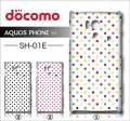 docomo SHARP AQUOS PHONE si SH-01E・デザインケース【dot】