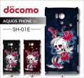 docomo SHARP AQUOS PHONE si SH-01E・デザインケース【skull】