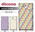docomo SHARP AQUOS PHONE si SH-01E・デザインケース【triangle】