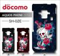docomo SHARP AQUOS PHONE ZETA SH-02E・デザインケース【skull】