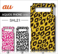 au SHARP AQUOS PHONE SERIE SHL21デ・ザインケース【panther】