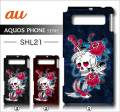 au SHARP AQUOS PHONE SERIE SHL21デ・ザインケース【skull】