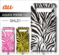 au SHARP AQUOS PHONE SERIE SHL21デ・ザインケース【zebra】