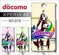 docomo Sony Xperia AX SO-01E・デザインケース【Hawaii】