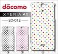 docomo Sony Xperia AX SO-01E・デザインケース【dot】
