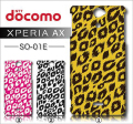 docomo Sony Xperia AX SO-01E・デザインケース【panther】