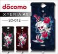 docomo Sony Xperia AX SO-01E・デザインケース【skull】