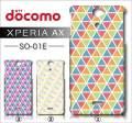 docomo Sony Xperia AX SO-01E・デザインケース【triangle】