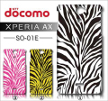 docomo Sony Xperia AX SO-01E・デザインケース【zebra】