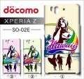 docomo Sony Xperia Z SO-02E・デザインケース【Hawaii】