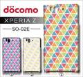 docomo Sony Xperia Z SO-02E・デザインケース【triangle】