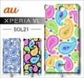au Sony Xperia VL SOL21・デザインケース【paisley】