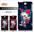 au Sony Xperia VL SOL21・デザインケース【skull】
