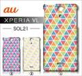au Sony Xperia VL SOL21・デザインケース【triangle】