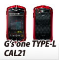 au CASIO G's One TYPE-L CAL21・オリジナルスマホケース