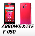 docomo 富士通 ARROWS X LTE F-05D・オリジナルスマホケース
