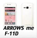 docomo 富士通 ARROWS me F-11D・オリジナルスマホケース