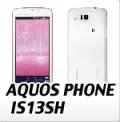 au SHARP AQUOS PHONE IS13SH・オリジナルスマホケース