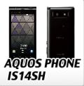 au SHARP AQUOS PHONE IS14SH・オリジナルスマホケース