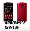au 富士通ARROWS Z ISW13F・オリジナルスマホケース