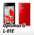docomo LG Optimus G L-01E・オリジナルスマホケース