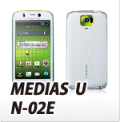 docomo NEC MEDIAS U N-02E・オリジナルスマホケース