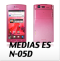 docomo NEC MEDIAS ES N-05D・オリジナルスマホケース
