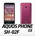 docomo SHARP AQUOS PHONE EX SH-02F・オリジナルスマホケース