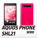 au SHARP AQUOS PHONE SERIE SHL21・オリジナルスマホケース