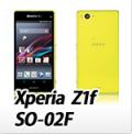 docomo Sony Xperia Z1f SO-02F・オリジナルスマホケース