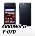 docomo 富士通 ARROWS F-07D・オリジナルスマホケース