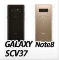 GALAXY Note8 SCV37オリジナルスマホケース
