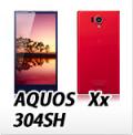 SoftBank SHARP AQUOS Xx 304SH・オリジナルスマホケース