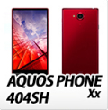 SoftBank SHARP AQUOS Xx 404SH・オリジナルスマホケース