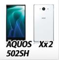 AQUOS Xx2 502SH